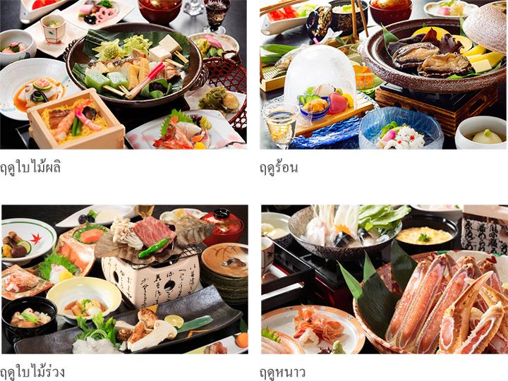 อาหารที่มีคุณภาพมากกว่าปริมาณ