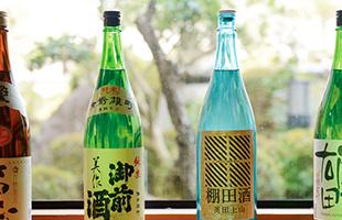 sake_img0